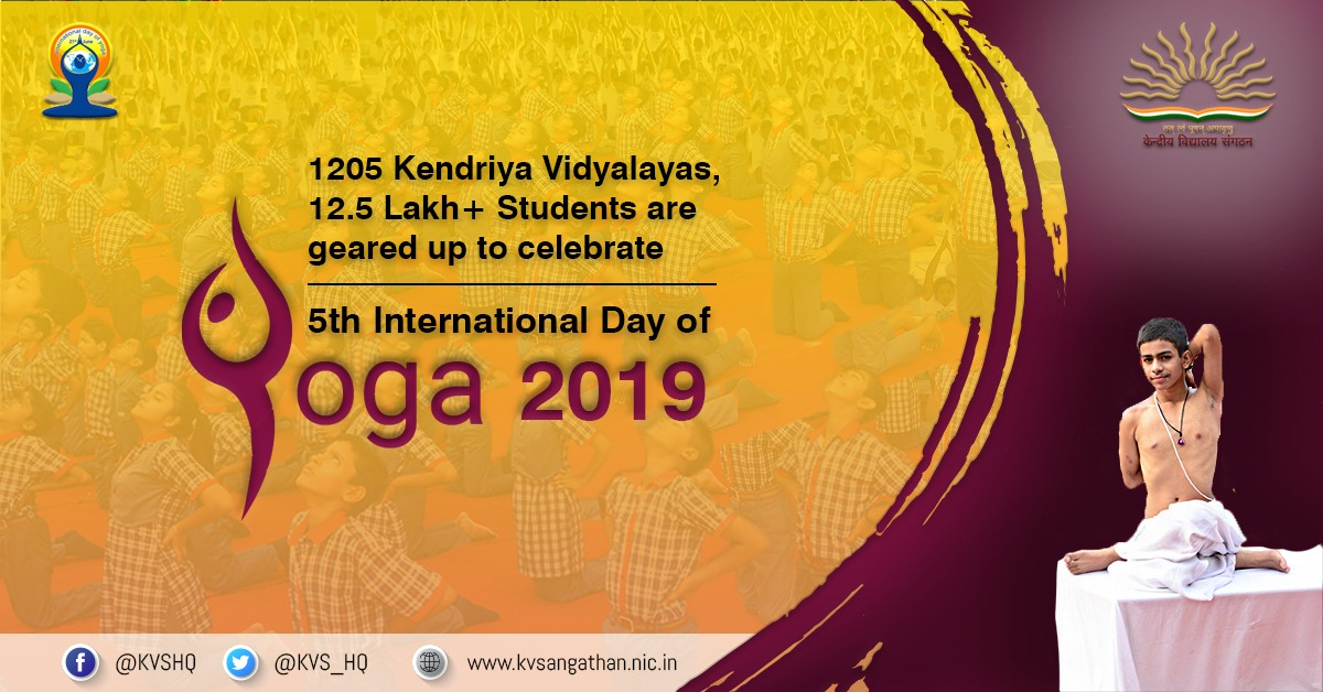 5 वां अंतर्राष्ट्रीय योग दिवस 2019