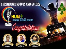 Ms. Mathura Dixit of KV No. 1 Hubli is Winner and Mr. Indrapal Singh Chouhan, of KV Khargone, is 2nd Runner up in the grand finale of 'Hum Kisi Se Kam Nahi' Online Music Concert organized by Bharat Scouts & Guides.