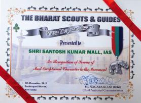 Silver Elephant Award Certificate