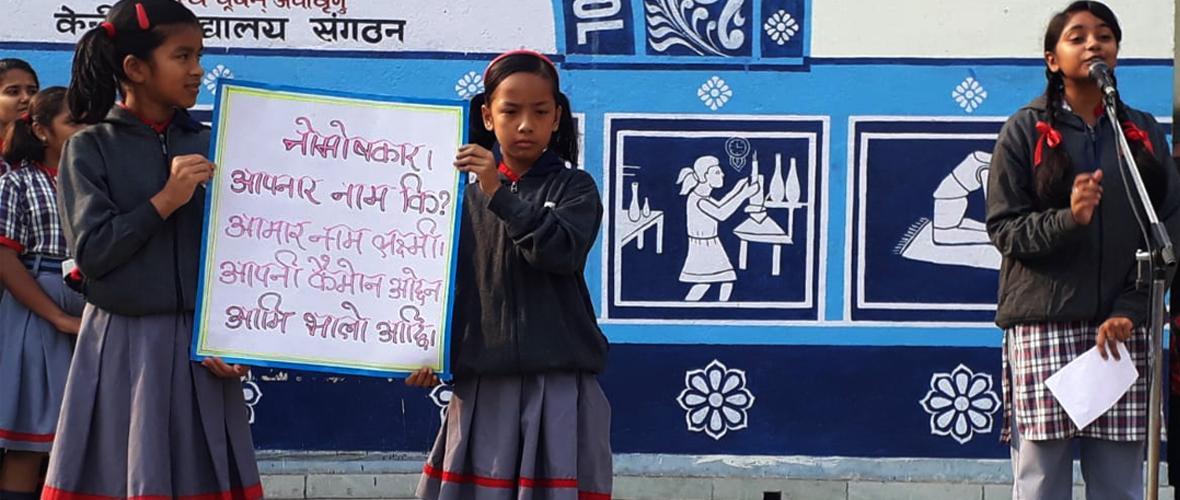 देश के समस्त केंद्रीय विद्यालयों में भाषा संगम गतिविधि चलाई जा रही है।